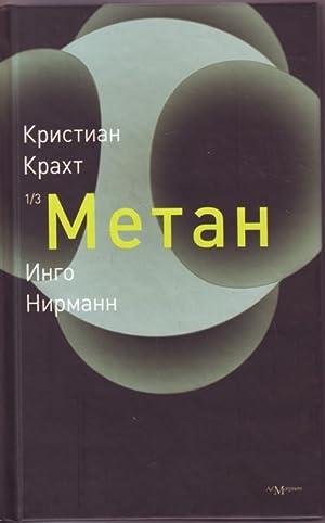 Metan.: Kracht C.