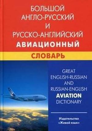 Great English-Russian and Russian-English Aviation Dictionary: Devnina E.N.