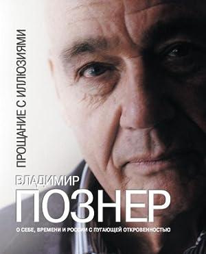 Proschanie s illjuzijami: Pozner Vladimir