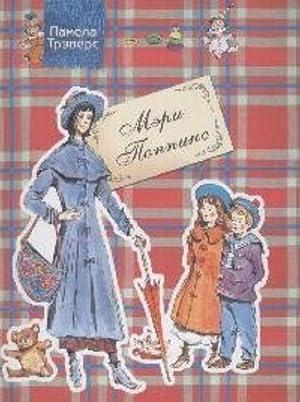 Meri Poppins: Travers P.