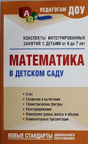 Matematika v detskom sadu. Konspekty integrirovannykh zanjatij: Tikhomirova O.