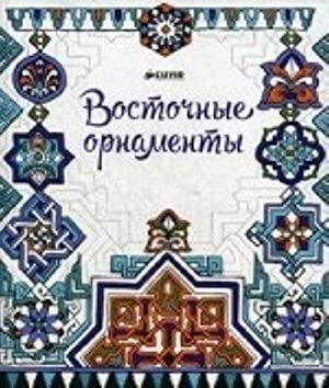 Vostochnye ornamenty