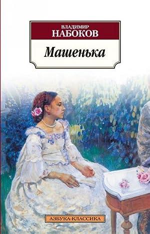 Mashenka: Nabokov Vladimir