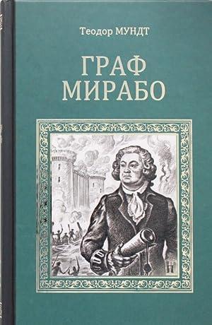 Graf Mirabo: Mundt T.