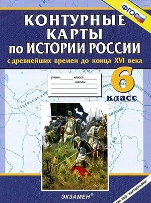 Istorija Rossii s drevnejshikh vremen do kontsa
