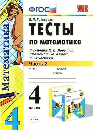 Matematika. 4 klass. Testy. V 2 chastjakh.: Rudnitskaja V.