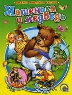 Mashenka i medved