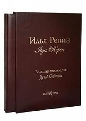 Ilja Repin / Ilya Repin (podarochnoe izdanie): Ponomareva T.