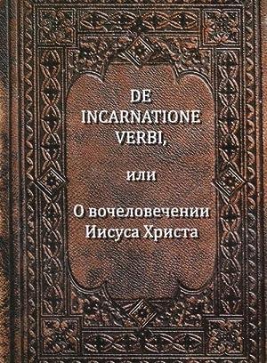 De Incarnatione Verbi, ili O vochelovechenii Iisusa: Bjome Ja.