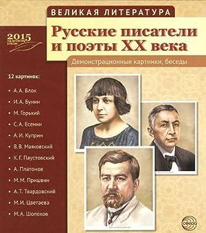 Velikaja literatura. Russkie pisateli i poety XX