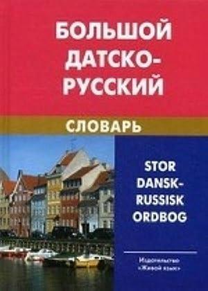 Bolshoj datsko-russkij slovar / Stor dansk-russisk ordbog: Krymova N, Emzina