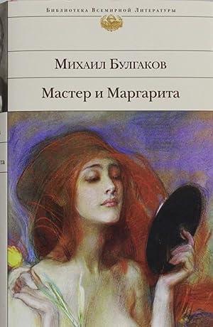 Master i Margarita: Bulgakov Mikhail