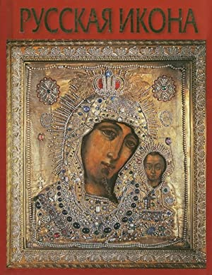 Russkaja ikona