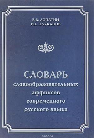 Slovar slovoobrazovatelnykh affiksov sovremennogo russkogo jazyka: V. V. Lopatin,