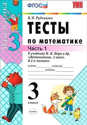 Matematika. 3 klass. V 2 chastjakh. Chast: V. N. Rudnitskaja