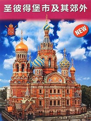 Sankt-Peterburg i prigorody. Na kitajskom jazyke: E. Anisimov