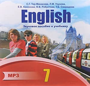 English 7 / Anglijskij jazyk. 7 klass.: S. G. Ter-Minasova,