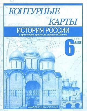 Istorija Rossii s drevnejshikh vremen do serediny: V. A. Klokov,