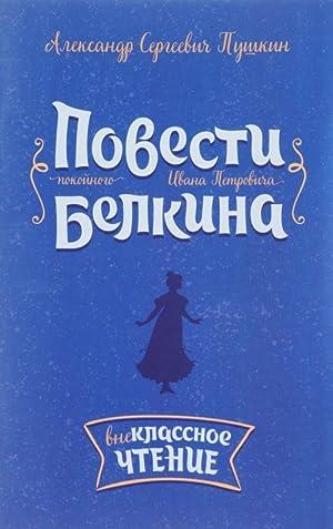 Povesti pokojnogo Ivana Petrovicha Belkina: A. S.Pushkin