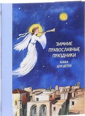 Zimnie pravoslavnye prazdniki: Volkova Natalija