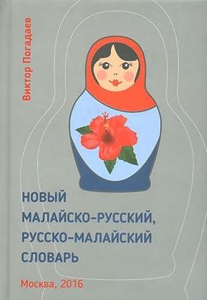 Novyj malajsko-russkij, russko-malajskij slovar / Kamus Baru: Pogadaev V.