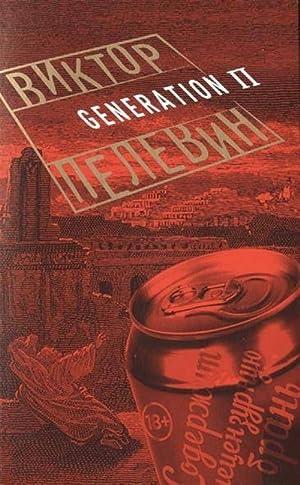 Generation P: Pelevin Viktor Olegovich