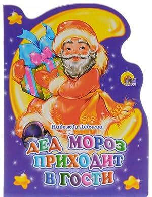 Ded Moroz prikhodit v gosti: Dedjaeva N.