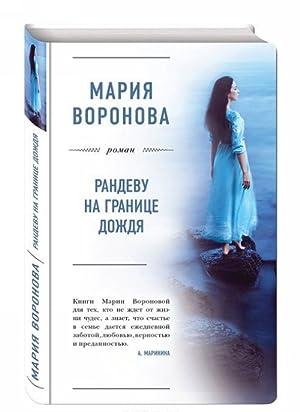Randevú orosz lány online