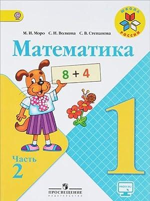 Matematika. 1 klass. Uchebnik. V 2 chastjakh.: M. I. Moro,