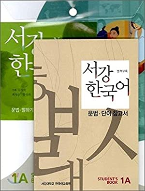 Sogang Korean 1A: Student's Book. New S?gang: Song-hee Kim