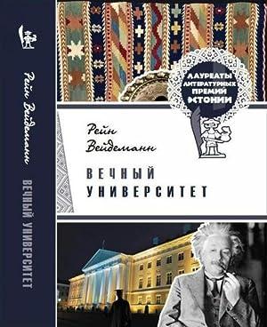 Vechnyj universitet: Vejdemann Rejn