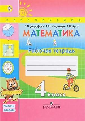 Dorofeev Elementary Mathematics Pdf