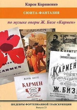 Masterpieces of piano transcription. Vol. 23. Suite-Fantasia: Kornienko Karen