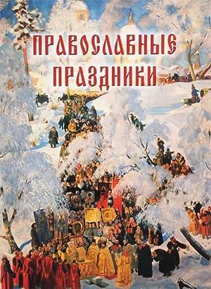 Pravoslavnye prazdniki: A. Ju. Astakhov