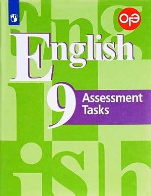 English 9: Assessment Tasks / Anglijskij jazyk.: Natalja Lapa, Vladimir