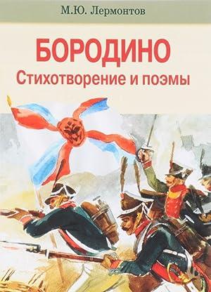 Borodino. Stikhotvorenie i poemy: M. Ju. Lermontov