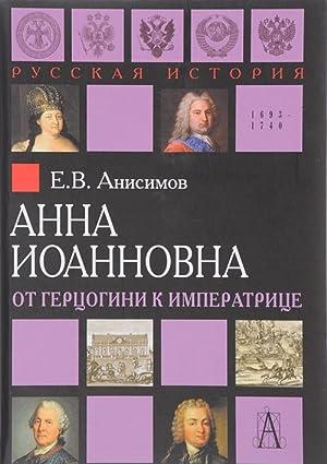 Anna Ioannovna.Ot gertsogini k imperatritse: Anisimov E.