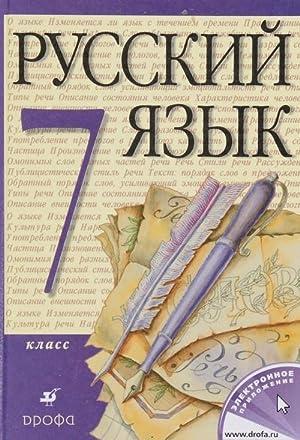 Russkij jazyk 7kl. Uchebnik: M.m. Rassolov, S.i.