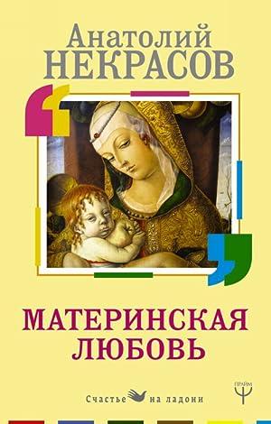 Materinskaja ljubov: Anatolij Nekrasov
