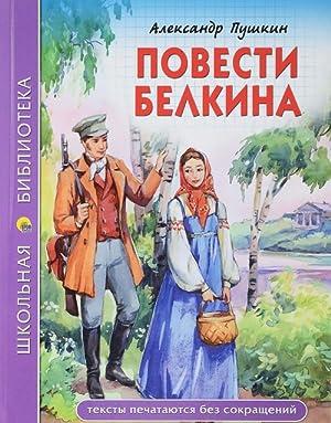 Povesti Belkina: Pushkin Aleksander