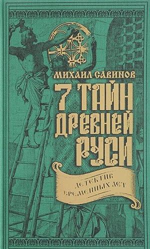 7 tajn Drevnej Rusi. Detektiv Vremennykh let: Mikhail Savinov