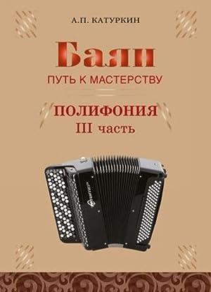 leporello OR concertina OR accordion OR unfolds - Seller
