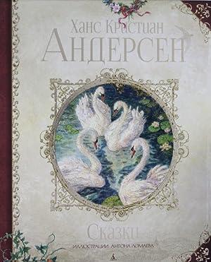 0ee5004310d Hans Christian Andersen - AbeBooks