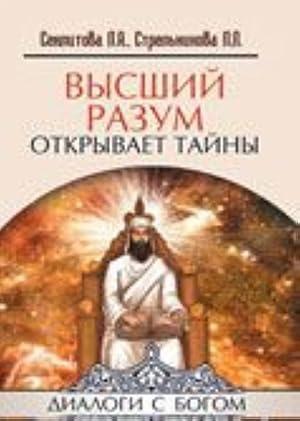 Vysshij razum otkryvaet tajny: Seklitova L., Strelnikova