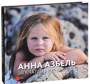 Gosudarstvennyj Russkij muzej. Almanakh, ? 496, 2017.: Svetlana Zinchenko, Jana