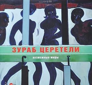 Gosudarstvennyj Russkij muzej. Almanakh, ?416, 2014. Zurab