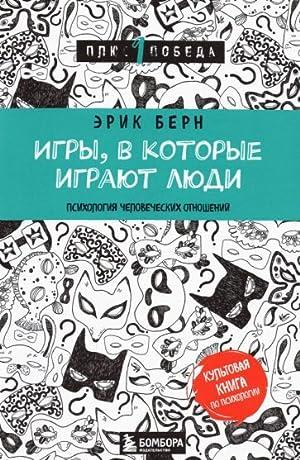 timeless design 5b57d 1fdd2 ljudi ljudi - AbeBooks