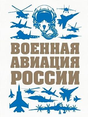 Voennaja aviatsija Rossii: Shunkov V.