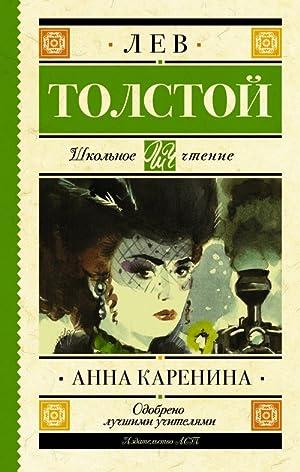 Leo Tolstoy Anna Karenina Seller Supplied Images Abebooks