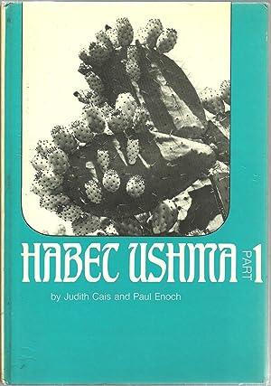 Habet Ushma I: Judith Cais and Paul Enoch